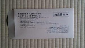 DSC_0521
